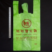 hpe carrying plastic bag