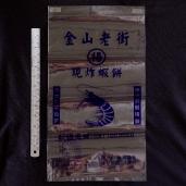 pp flat opening bag